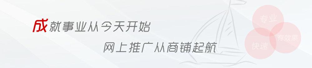 成就事业从今天开始,网上推广从商铺起航  沧州伯曼机械设备制造有限公司