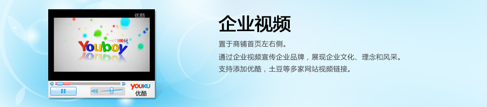 企业视频 沧州伯曼机械设备制造有限公司