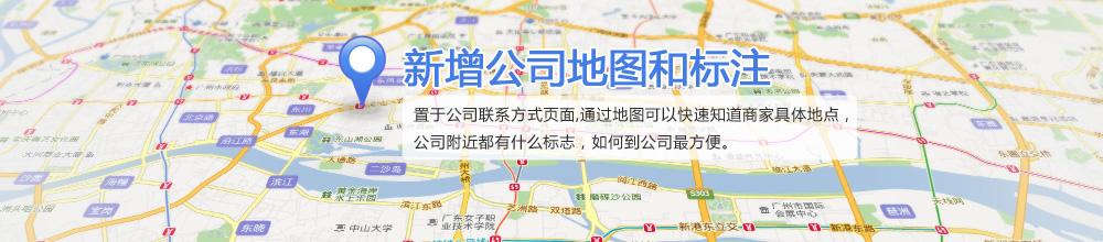 新增公司地图和标注  沧州伯曼机械设备制造有限公司